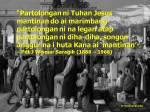 tnt_jan26_mantinan